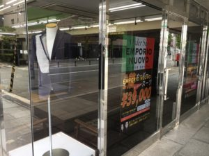 おくつろぎの空間(福島西通店)