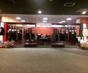 茨木店オープン!!
